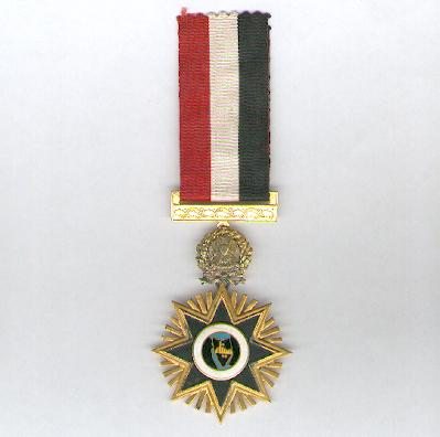 Order of the Sinai Star (Wisam Negma Sinna), I class