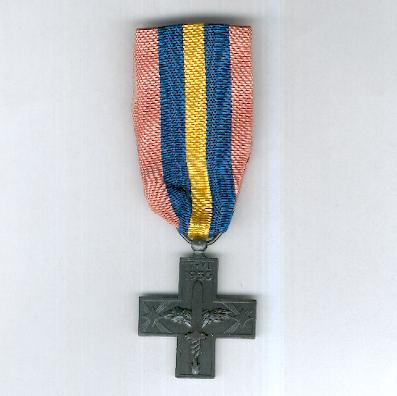 Cross Commemorative of the Spanish Campaign, 'Lorioli' type (Croce Commemorativa della Campagna di Spagna, tipo 'Lorioli'), 1936-1939