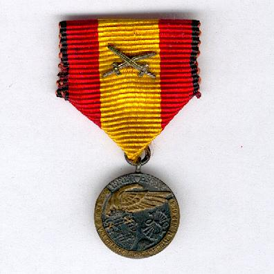 Medal for the Campaign of 1936-1939 (Medalla de la Campaña 1936-1939), miniature