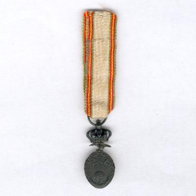 Medal for the Peace of Morocco, miniature (Medalla 'Paz de Marruecos', miniatura), 1927