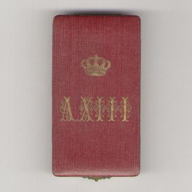 Case for an uncertain order, Alfonso XIII, 1902-1931 issue by Medina of Madrid and Barcelona