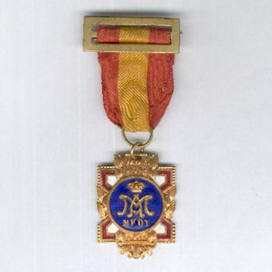 Award of Merit (Premio al Mérito), enamelled, 1886-1902 issue