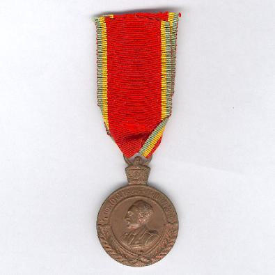 Medal of the Campaign, 1936-1941