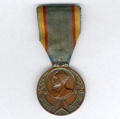 Medal of the Patriot Refugees 1936-1941 by Mappin & Webb Ltd of London