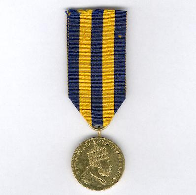 Gold (gilt) Medal of Merit of Emperor Menelik II