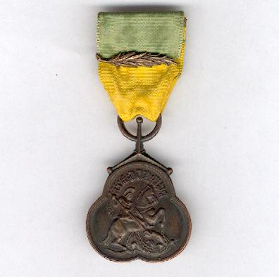 Military Medal of Merit of the Order of St. George by Mappin & Webb Ltd of London