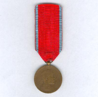 Commemorative Medal for the Addis Ababa-Djibouti Railway, 1903