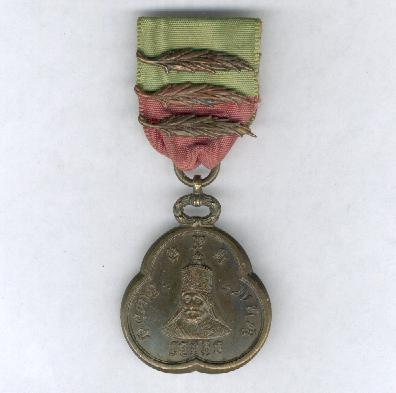 Distinguished Military Medal of Haile Selassie I and three bars, by Mappin & Webb Ltd of London