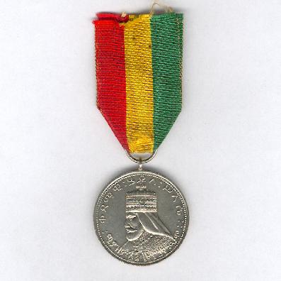 Police Medal, II class, 1957-1974 issue