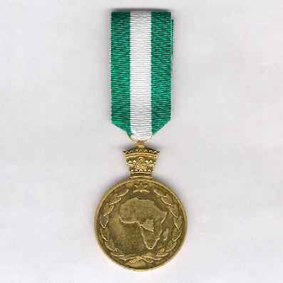 Medal for the Ethiopian United Nations Mission to the Congo, 1960-1964