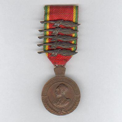 Medal of the Campaign with five 'year' bars
