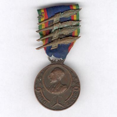 Medal of the Patriot Refugees, 1936-1941, with four 'year' bars