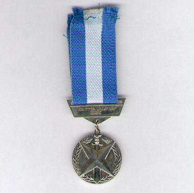 Commemorative Medal for the 40th Anniversary of Victory over Italy, 1981
