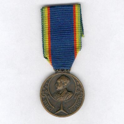 Medal of the Patriot Refugees, 1936-1941
