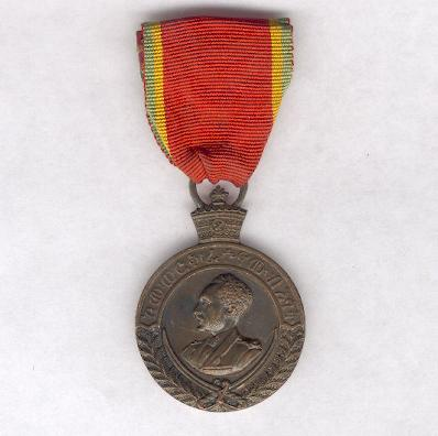 Medal of the Campaign, 1936-1941 by Mappin & Webb Ltd of London