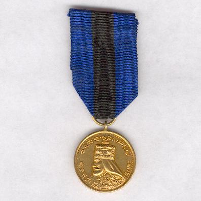 Police Medal, I class, 1957-1974 issue