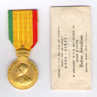 Eritrean Medal of Haile Selassie I, gold (gilt) with rare paper wrapper of issue, by Bedros Sevadjian of Addis Ababa