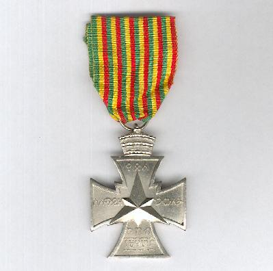 Star of Victory, 1941