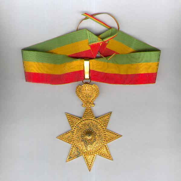 Imperial Order of the Star of Ethiopia, commander