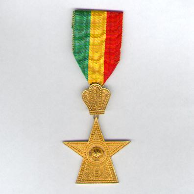 Imperial Order of the Star of Ethiopia, knight, by B. A. Sevadjian of Addis Ababa