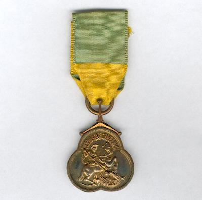 Military Medal of Merit of the Order of St. George
