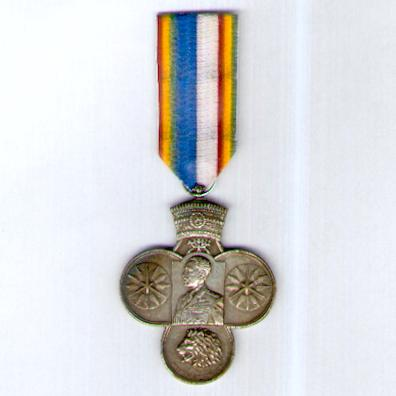 Commemorative Medal for the Korean War by C. C. Sporrong & Co. of Stockholm