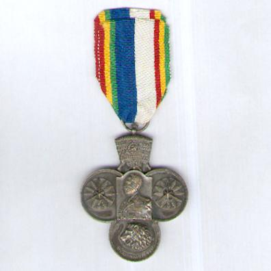Commemorative Medal for the Korean War
