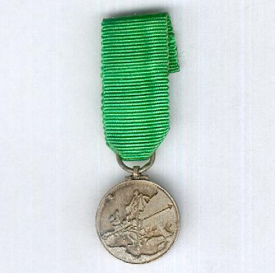 European Medal of the Federation of Allied Combatants of Europe, II class (Médaille Européenne de la Fédération des Combattants Alliés en Europe, IIème classe), miniature