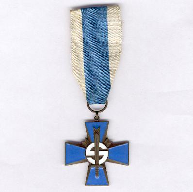 Blue Cross (Sininen Risti) for the Civil Guard (Suojeluskunta/Skyddskåren) Veterans of the War of Independence, Winter War and Continuation War, 1917 to 1945
