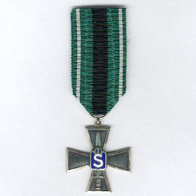 Civil Guard Cross of Merit (Suojeluskunnan ansioristit)