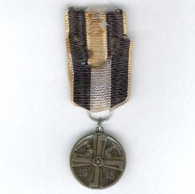 Commemorative Medal of the War of Liberation (Vapaussodan Muistomitali), 1918
