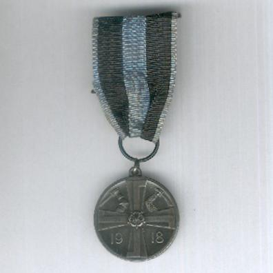 Commemorative Medal of the War of Liberation (Vapaussodan Muistomitali), 1918, by Sporrong of Stockholm