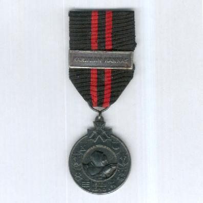 Commemorative Medal of the Winter War (Talvisodan Muistomitali), 1939-1940, with 'Karjalan Kannas' (Karelian Isthmus) bar