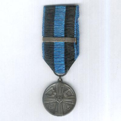 Commemorative Medal of the War of Liberation (Vapaussodan Muistomitali), 1918, by Sporrong of Stockholm with rare unofficial 'Savo' clasp