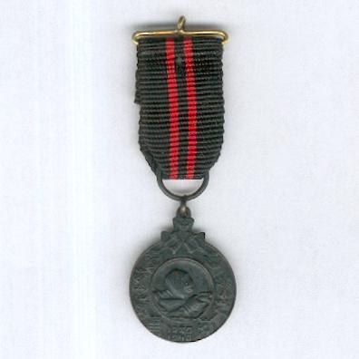 Commemorative Medal of the Winter War (Talvisodan Muistomitali) 1939-1940, miniature