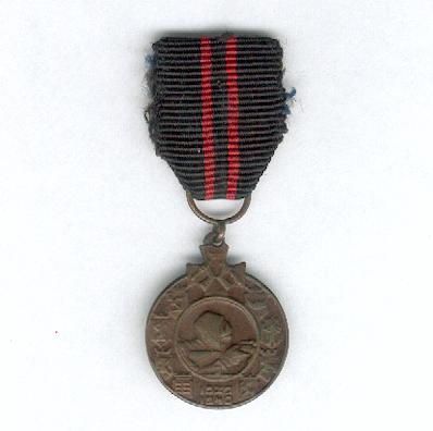 Commemorative Medal of the Winter War, rare version for foreigners in bronze (Talvisodan Muistomitali Ulkomaalaisille pronssisena) 1939-1940, miniature