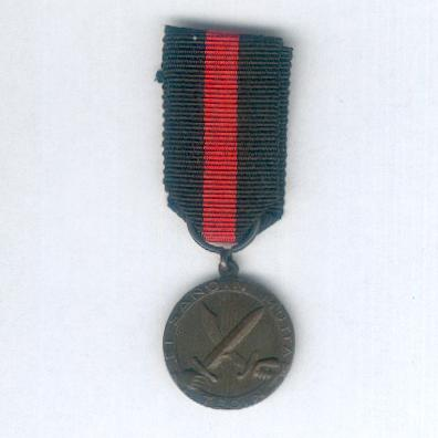 Aunis Commemorative Medal (Aunuksen Muistomitali) 1919, miniature