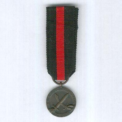 Commemorative Medal for Karelia (Karjalan Muistomitali) 1923, miniature