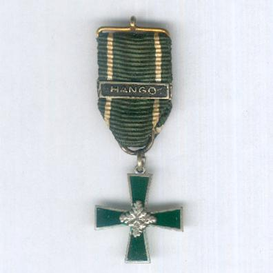 17th Division Cross with 'Hango' clasp (17. Divisioonan Risti, soljet 'Hango') 1941-1944, miniature