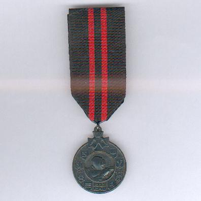 Commemorative Medal of the Winter War (Talvisodan Muistomitali), 1939-1940