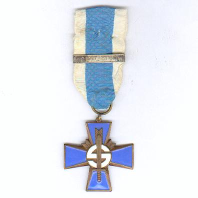 Blue Cross (Sininen Risti) for the Civil Guard (Suojeluskunta/Skyddskåren) Veterans of the War of Independence, Winter War and Continuation War, 1917 to 1945 with 1917-1918 clasp