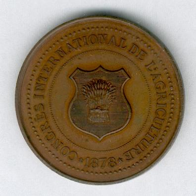AGRICULTURE.  Medal for the International Agriculture Congress, 1878, copper (Médaille du Congrès International de l'Agriculture, 1878, en cuivre)
