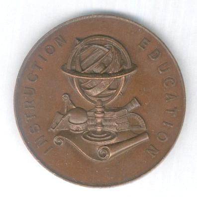 EDUCATION.  Course of Mr Prat, copper medal (Cours de Mr. Prat, médaille en cuivre), ca. 1890