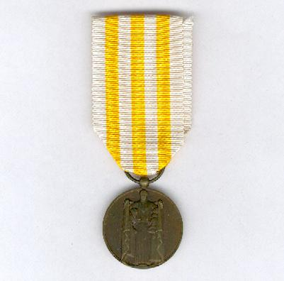 Medal of Honour for Public Assistance, bronze (Médaille d'Honneur de l'Assistance Publique en bronze)