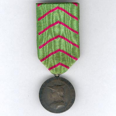 Medal of Honour for Prison Officers, silver (Médaille d'Honneur Pénitentiaire en argent)