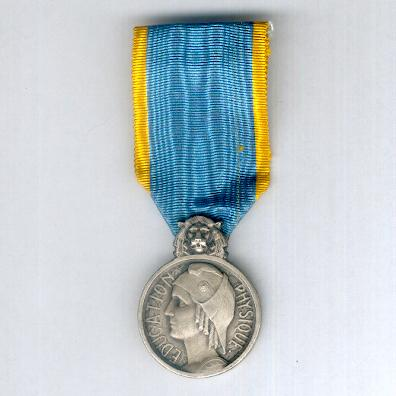 Medal of Honour for Physical Education, silvered bronze (Médaille d'Honneur de l'Education Physique, en bronze argenté), 1927-1939 issue