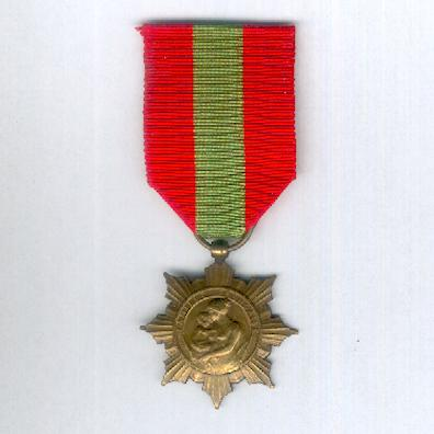 Medal of Honour for the French Family of the Ministry of Health, bronze, 1st version (Médaille d'Honneur de la Famille Française du Ministère de l'Hygiene en bronze, 1er modèle), 1920-1985 issue
