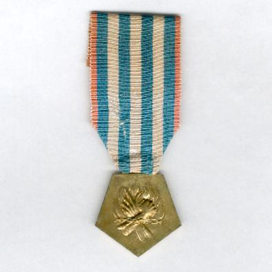 Medal for Deportees and Interned Resisters 1939-1945 (Médaille des Déportés et Internés Résistants 1939-1945)