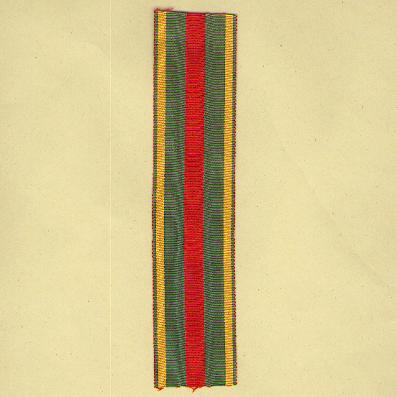 FRANCE.  Ribbon for the Volunteer Combatant�s Cross (Coup de ruban pour la Croix du Combattant Volontaire), 1914-1918