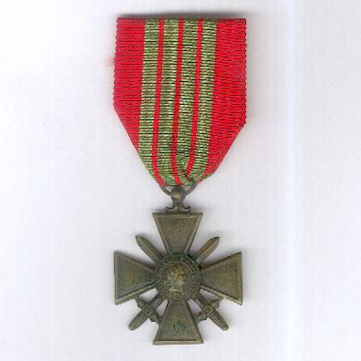 War Cross 1939-1945, rare unofficial version dated '1939 1945' (Croix de Guerre 1939-1945, rare modèle non-officiel datée '1939 1945')